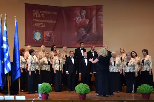37th international choral festival of Prezeza